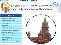 Fill Up Vacancies Through Reserve List High Court Tells Tnpsc