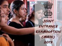 Jee Main April 2019 Result Check Details Here