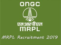 Mrpl Recruitment 2019 Apply Online For 195 Graduate Techn