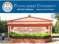 Pondicherry University Application Form 2019 Last Date Exten