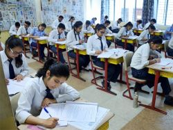 Puducherry Announces Special Exam For 10 Std