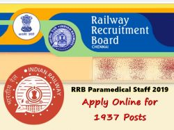 Rrb Recruitment 2019 For Paramedical Staff Posts Today Last Day