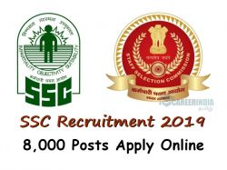 Ssc Mts Recruitment 2019 2020 8 000 Posts Apply Online For