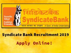 Syndicate Bank Recruitment 2019 Apply 129 Specialist Office
