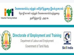 st May Is The Last Day To Join Iti Courses