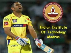 Iit Madras Question What Should Dhoni Do If He Wins The Toss