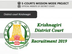 Krishnagiri District Recruitment 2019 For 105 Computer Opera