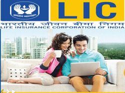 Lic Recruitment 2019 Application Started For 1 753 Apprentic