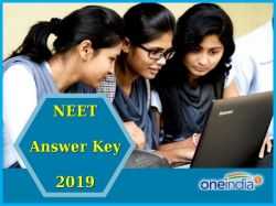 Neet Answer Key 2019 Nta To Release Preliminary Keys Soon On Nta Neet Nic In