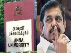 No Political Interference In Anna University Tn Cm Eps