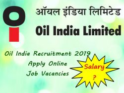 Oil India Recruitment 2019 Apply Online 3 Job Vacancies