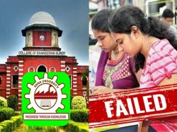 Poor Show By 6 Affiliated Colleges Of Anna University Fail To Clear Semester Exams