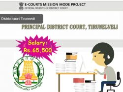 Tirunelveli Court Recruitment 2019 45 Vacancies For Compute