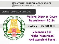 Vellore District Court Recruitment 2019 15 Post Today Last