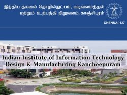 Iiitdm Kancheepuram Recruitment 2019 Apply For 05 Professo