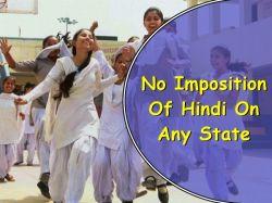 No Compulsory Hindi In India Schools After Tamil Nadu Anger