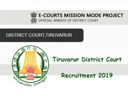 Tiruvarur District Court Recruitment 2019 48 Computer Opera
