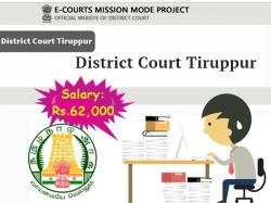 Tiruppur District Court Recruitment 2019 156 Clerk Office