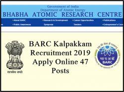 Barc Kalpakkam Recruitment 2019 Apply Online 47 Stipendiar