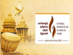 Central Institute Of Classical Tamil Jobs For Personal Secre
