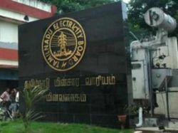 Chennai Tneb Wiring Man Recruitment