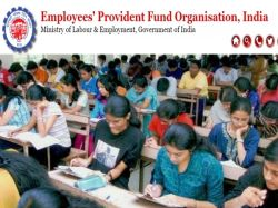 Epfo Assistant Admit Card 2019 Released Epfindia Gov In Do