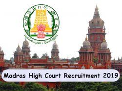 Madras High Court Recruitment 2019 Apply Online 573 Comput