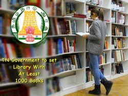 Tamilnadu Government To Set Library With At Least 1000 Books Must In Government School