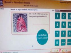 Tn Govt Schools Added Hindi In Biometric Attendance System F