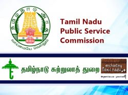 Tnpsc Recruitment 2019 42 Assistant Tourist Officer Apply