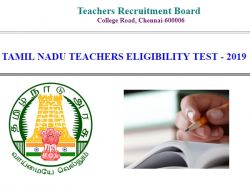 Tntet Answer Key 2019 Released On Trb Tn Nic In Download Li