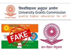Ugc Released Fake Universities List 23 Universities In 8 St