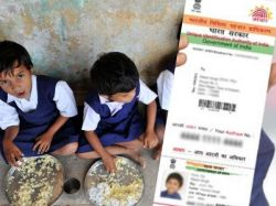 Aadhaar Details Must For Government School Students