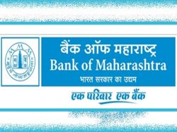 Bank Of Maharashtra Recruitment 2019 Apply Online 45 Specialist Officer Vacancies
