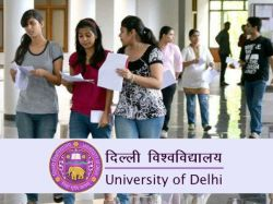 Delhi University Students Union Dusu Polls On September