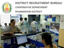 Dharmapuri District Cooperative Bank Recruitment 2019 For Assistant