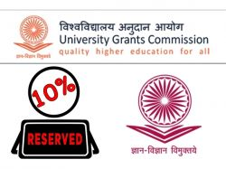 Implement Ews Quota From This Year Ugc To Varsities