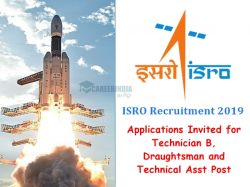 Isro Recruitment 2019 Applications Invited For 86 Technician