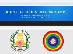 Kancheepuram Central Cooperative Bank Recruitment 2019 Appl