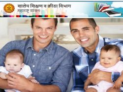 Maharashtra Sociology Textbook Includes Single Parent Same