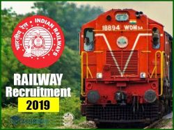 Rrb Je Result 2019 Released Check Railway Junior Engineer