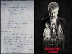 Student Write Leave Letter To Watch Nerkonda Paarvai Ajith M