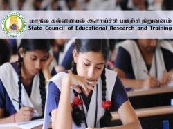 Tn 10th Sslc Sample Papers Tamilnadu Sslc Question Papers