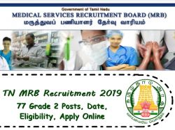 Tn Mrb Physiotherapist Jobs 2019 77 Grade 2 Posts Date Eligibility Apply Online