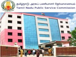 Tnpsc Hall Ticket For Group 4 Exam Released Direct Download