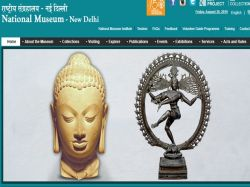 Young Museum Professional Recruitment In National Museum Delhi