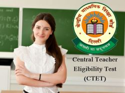 Ctet December 2019 Ctet Nic In Application Form Extended