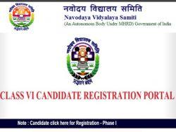 Date Extended For Navodaya Vidyalaya Class Vi Admission Jnvst