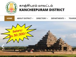 Kancheepuram Collector Office Recruitment 2019 Apply For Masalchi Salary Rs 50