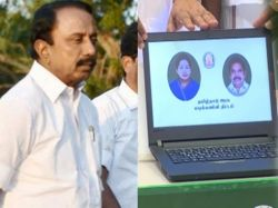 Laptops To Be Given For Government School Teachers Soon Minister Sengottaiyan